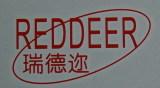 深圳瑞德尔快速模具有限公司