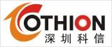 深圳市科信矽橡膠製品有限公司