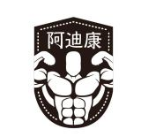 东源县康通实业有限公司