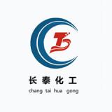 济南长泰化工有限公司