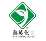 广州市鑫英化工科技有限公司