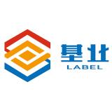 东莞市石碣基业印刷厂