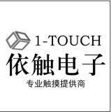 上海依觸電子科技有限公司