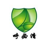 仙桃市綠創衛生用品有限公司
