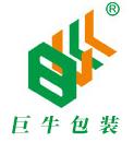 深圳市巨牛包裝材料有限公司