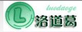 上海洛道葛機電設備有限公司
