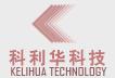 深圳市科利华科技有限公司