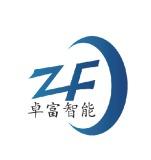 徐州卓富智能科技有限公司