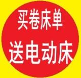 河南省連旗盛世醫療器械有限公司
