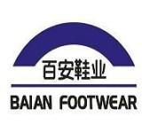 東莞市百安鞋業有限公司