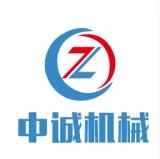 陝西西鹹新區中誠機械製造有限公司