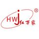 上海红尔电器有限公司