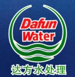 溫州達方水處理設備科技有限公司