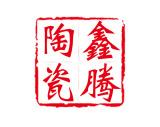 高新區鑫騰陶瓷經營部