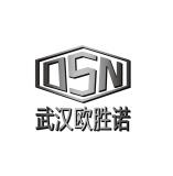 武汉欧胜诺工业设备有限公司