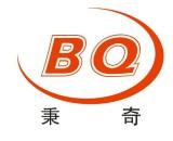 上海秉奇閥門有限公司