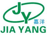 東莞市嘉洋新材料科技有限公司