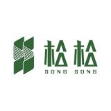 杭州鬆鬆供應鏈管理有限公司