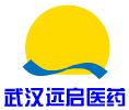 武汉远启医药化工有限公司
