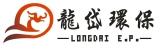 江苏龙岱环保科技有限公司