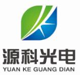 深圳市源科光电有限公司