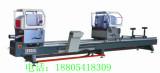 濟南華世諾機器有限責任公司