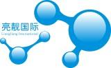 上海亮靚生物科技有限公司