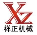 上海祥正机械有限公司