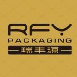 东莞市瑞丰源工艺包装制品有限公司