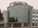 沧州恒光电力设备有限公司