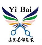 東莞市易佰新材料有限公司