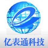 北京亿表通科技发展有限公司