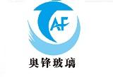 廣州奧鋒玻璃技術有限公司