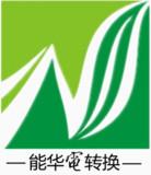 濟南能華機電設備有限公司