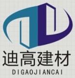 杭州迪高特玻建材科技有限公司