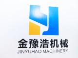 郑州金豫浩机械设备有限公司