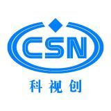 深圳市科视创科技有限公司