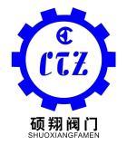 碩翔閥門(上海)有限公司