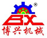 东莞市博兴机械有限公司
