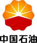 新疆中石油管业工程有限公司