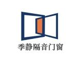 上海季静隔音门窗装饰工程有限公司
