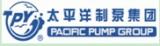上海太平洋制泵集团进出口贸易有限公司