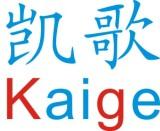 深圳市凱歌電子有限公司
