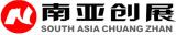 昆明南亚创展科技有限公司