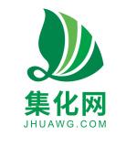 上海鏈集化工有限公司