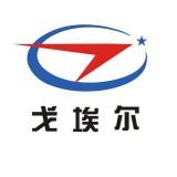 深圳市戈埃爾科技有限公司