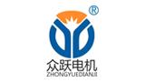 广州精诚电器有限公司