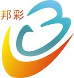 惠州邦彩颜料有限公司