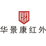 武漢華景康光電科技有限公司