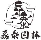 曲阳磊泰园林雕塑有限公司
